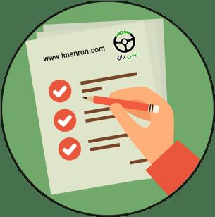 گزارش-کتبی-کارشناسی-خودرو
