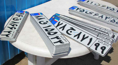Vehicle License Plate Replacement
